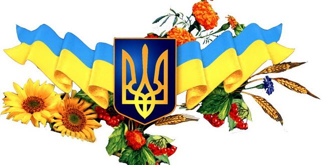 Картинки по запросу референдум проголошення незалежності україни
