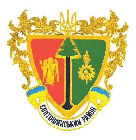 upravlinnia-tsentr-nadannia-administratyvnykh-posluh-sviatoshynskoi